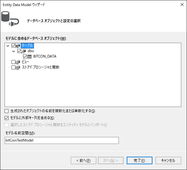 bitFlyer(ビットフライヤー)のAPIキーの発行 ...